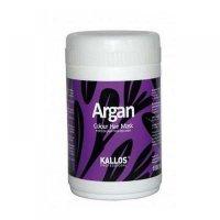 Kallos Argan Colour Hair Mask 1000ml (Maska pre farbené vlasy)